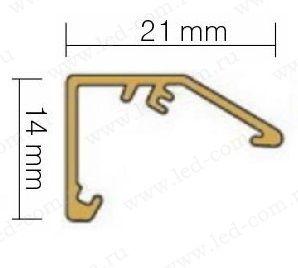 Профиль VP-Line под LED-ленту чертеж.jpg